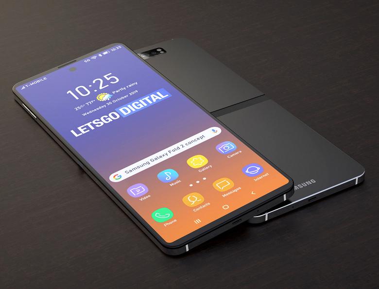 Вертикальная раскладушка Samsung с гибким экраном на качественных изображениях