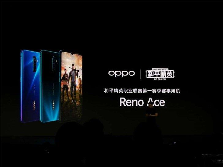 Snapdragon 855 Plus, 135 Гц, 65 Вт, 48 Мп, NFC, стереодинамики и 4000 мА·ч за $390. Новый флагман Oppo оказался не хуже и не дороже флагманов Xiaomi и Redmi