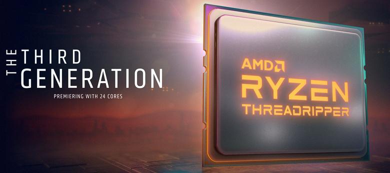 Ryzen Threadripper 3960X — 24-ядерный семинанометровый процессор