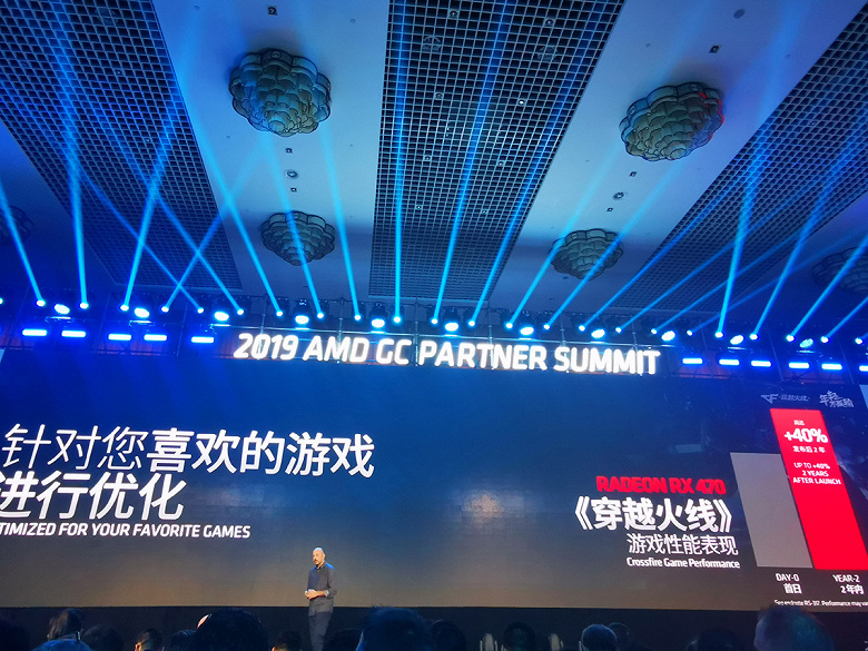 AMD улучшит свои видеокарты к концу года