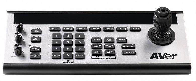 Контроллер AVer CL01 позволяет управлять семью камерами