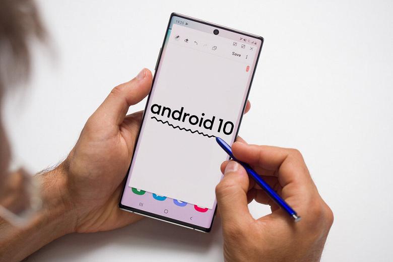 Пользователи Samsung Galaxy Note10 смогут опробовать Android 10 через полторы недели