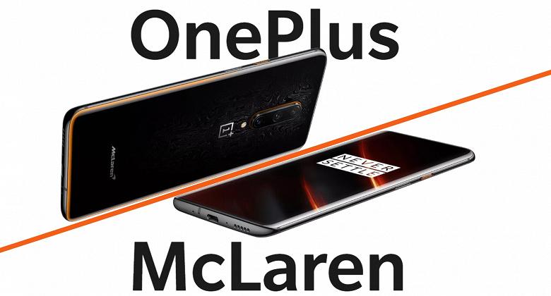 Представлен OnePlus 7T Pro — самое бесполезное обновление за всю историю компании