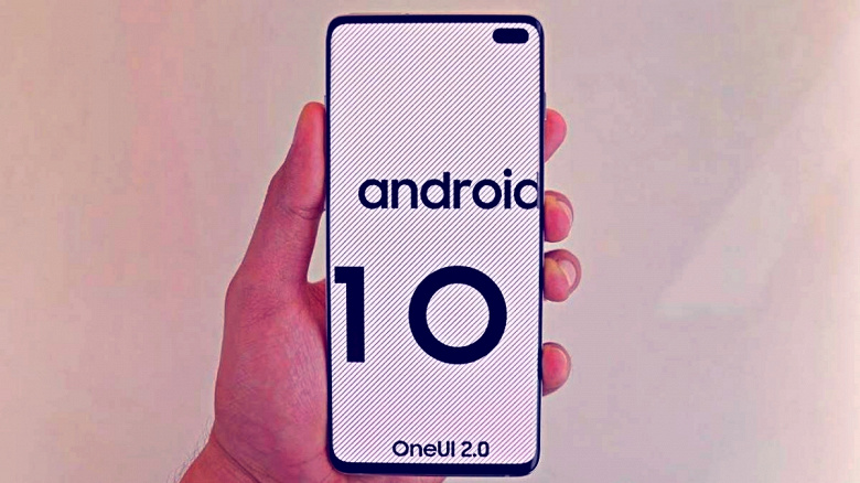 Samsung отложила запуск Android 10 на своих смартфонах