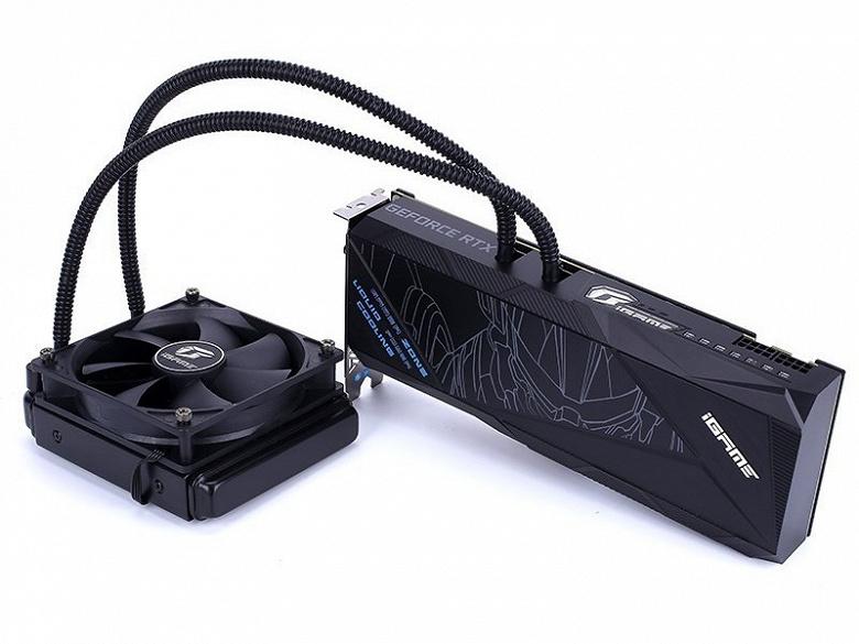 3D-карта Colorful iGame GeForce RTX 2060 Super Neptune Lite OC оснащена системой жидкостного охлаждения