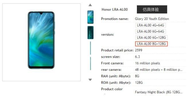 От $255 до $370 за очередные 48-мегапиксельный: все конфигурации и стоимость Honor 20 Lite