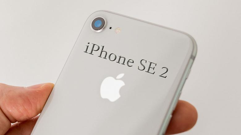iPhone SE 2 выйдет в начале следующего года, но цена и размеры вряд ли порадуют покупателей