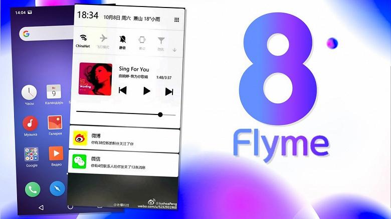 Вся аудитория Meizu и Flyme не дотягивает до пользовательской базы только Redmi Note