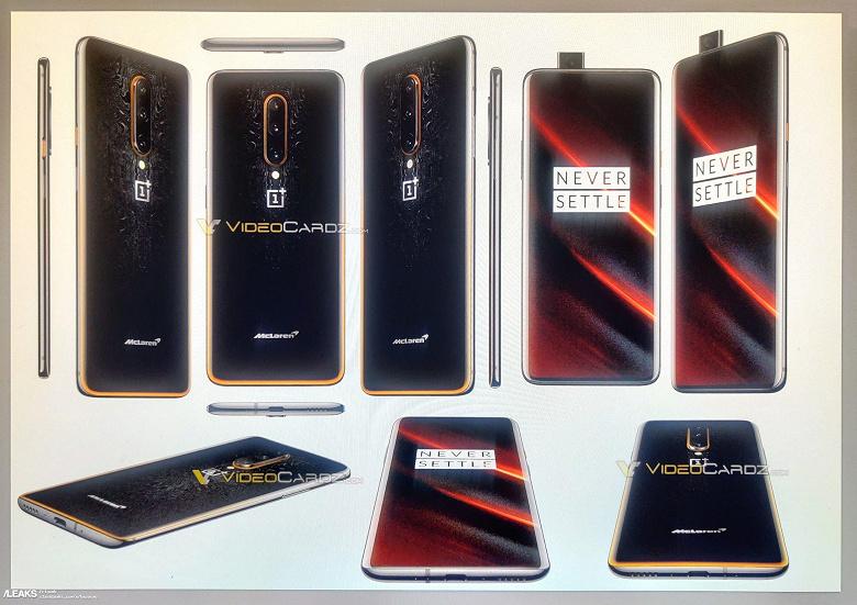 Фото на память перед анонсом: OnePlus 7T Pro и OnePlus 7T Pro McLaren Edition