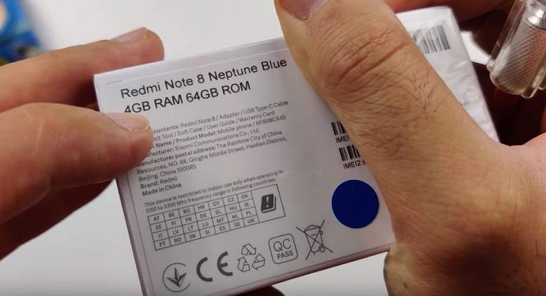 Больше никаких сомнений и секретов. Xiaomi подтвердила скорый приход народного смартфона с квадрокамерой Redmi Note 8 в Европу