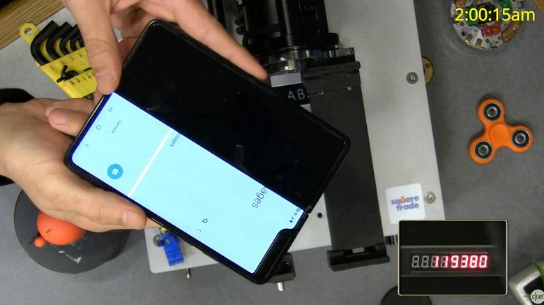 Samsung Galaxy Fold уже во второй раз не подтвердил заявленную производителем живучесть