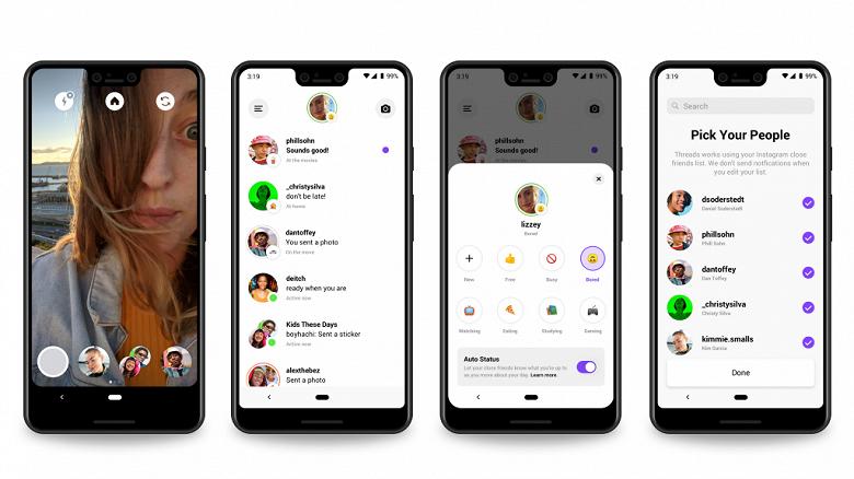 Больше приватности, меньше фана. Facebook запустила мессенджер на основе Instagram
