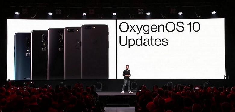 Поддержка OnePlus 3/3T прекращена. OxygenOS 10 и Android 10 получат OnePlus 5, OnePlus 6 и OnePlus 7