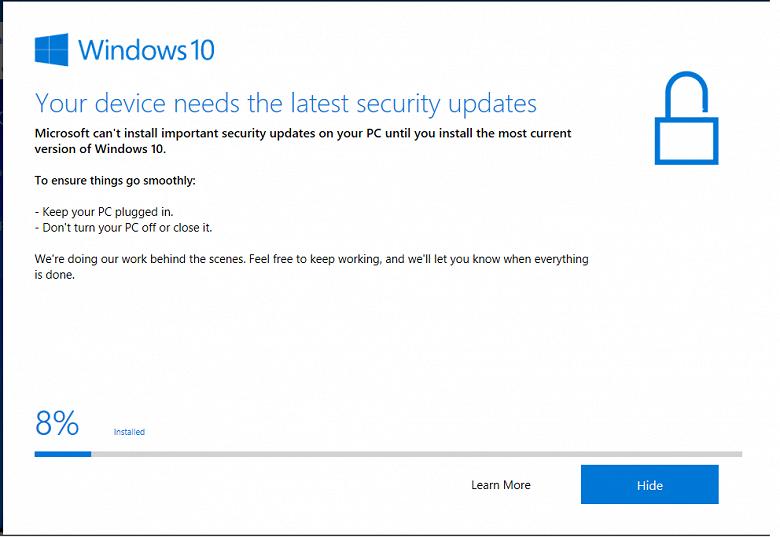 Помощник по обновлению Windows 10 открывает дверь для хакеров