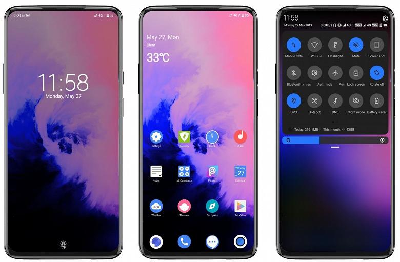Разоблачение дня: конкурент Samsung Galaxy Note10 производства Xiaomi оказался OnePlus 7 Pro с установленной MIUI 11
