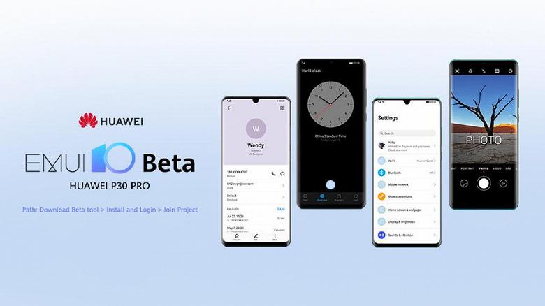 Свежее обновление EMUI 10 для Huawei P30 и P30 Pro починило Google Pay и банковские приложения