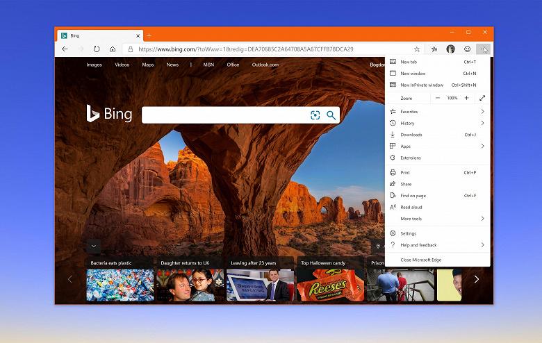 Microsoft запретила удалять из Windows 10 пока ещё не выпущенную стабильную версию фирменного браузера