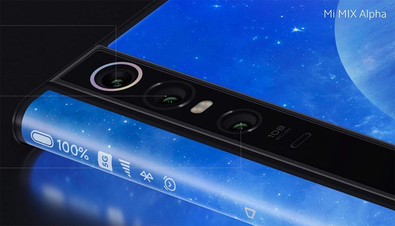 Если участь Huawei постигнет и Xiaomi, у компании есть план Б