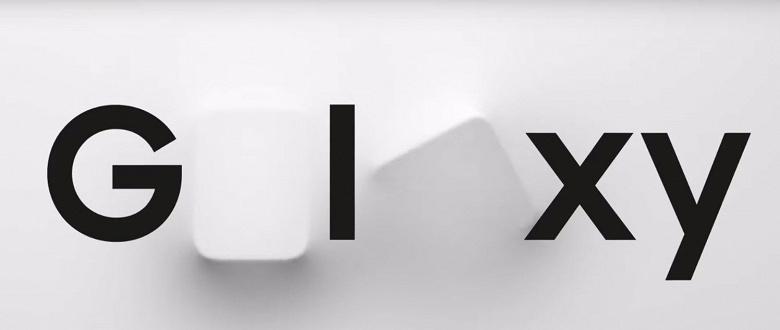 Samsung объявила дату анонса нового флагмана