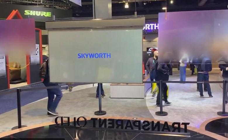 Компания Skyworth показала прототип прозрачного OLED-телевизора