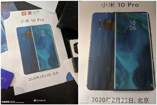 Разоблачение дня: топ-менеджер Xiaomi объявил постер с Xiaomi Mi 10 Pro уродливой подделкой