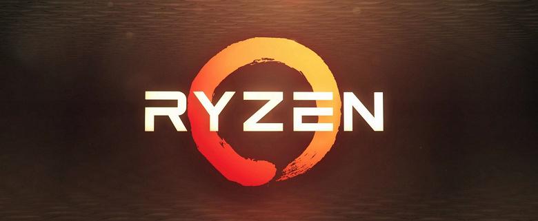 Очередной удар AMD по Intel. Упоминание архитектуры Zen 3 уже появилось в Linux