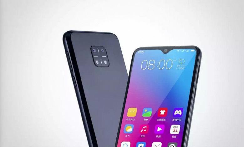 С дизайном Huawei Mate 20. Представлен новый бюджетный китаец