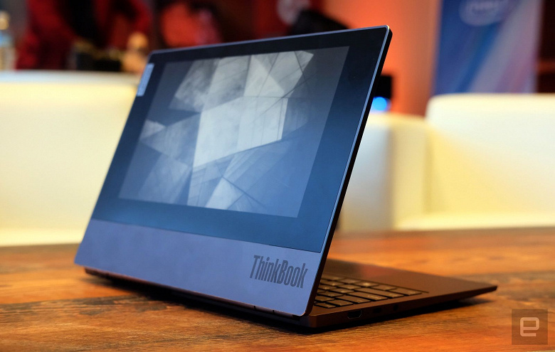 Ноутбук Lenovo ThinkBook Plus получил гигантский экран E Ink