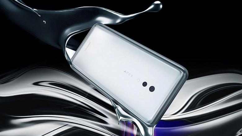 Один из самых интересных смартфонов года покажут на MWC 2020