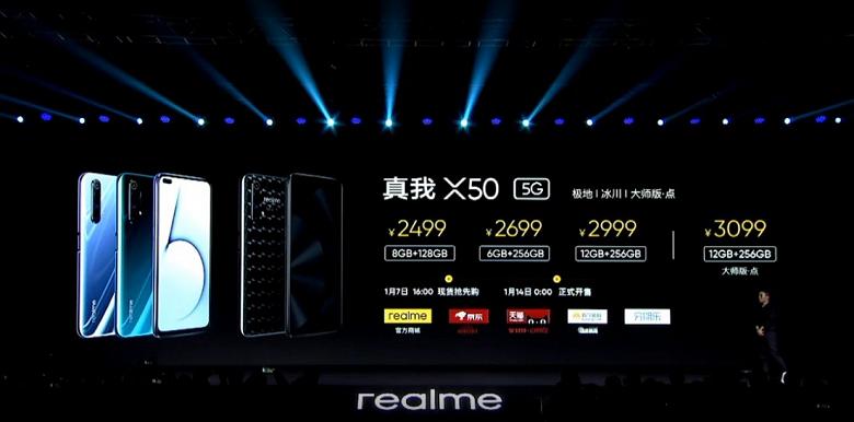 120 Гц, Snapdragon 765G, 12 ГБ, 5G и быстрая зарядка. Представлен главный конкурент Redmi K30 5G
