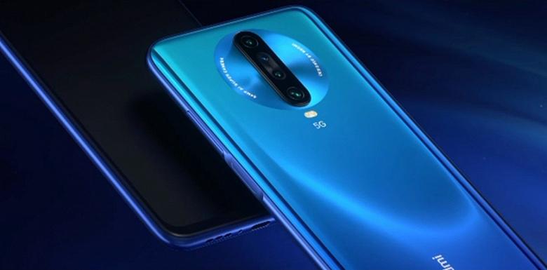 Redmi K30 Pro подтвержден, смартфон получил Snapdragon 865