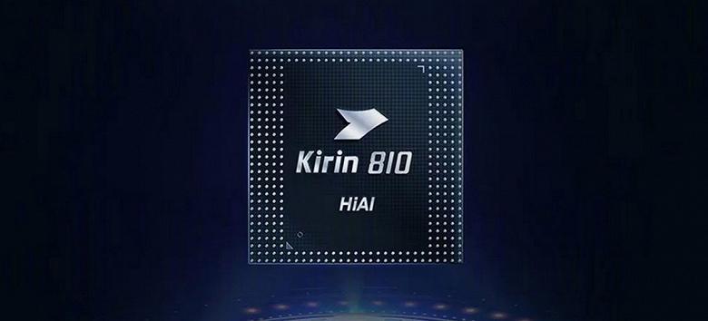 Новая среднебюджетная платформа Huawei Kirin будет не такой современной, как считалось ранее