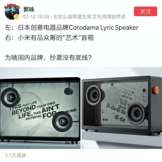 Xiaomi снова уличили в копировании, но ее новинка в 10 раз дешевле оригинала