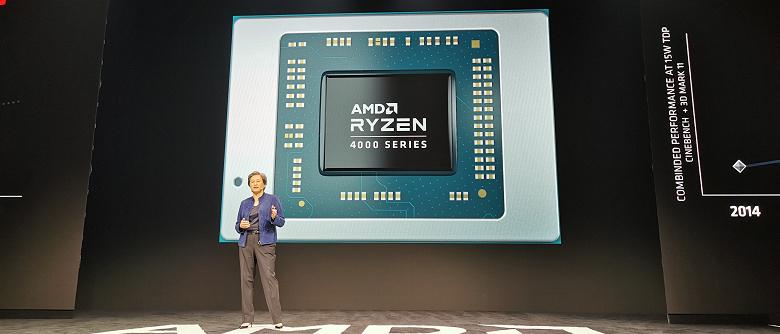 Intel будет всё сложнее бороться с AMD. Уже в этом году нас ждут процессоры Ryzen на архитектуре Zen 3