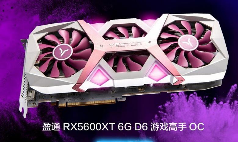 Первая в мире розовая видеокарта Radeon с 6 ГБ памяти