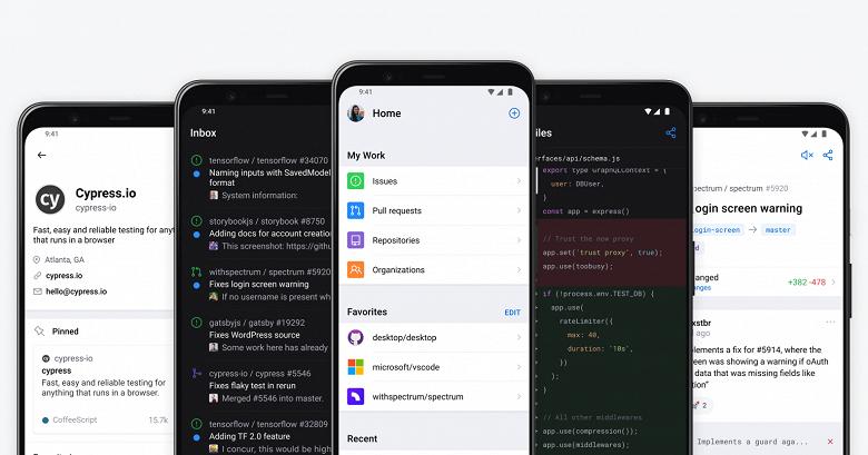 GitHub выпустил «неправильное» приложение под Android, разработчики недовольны