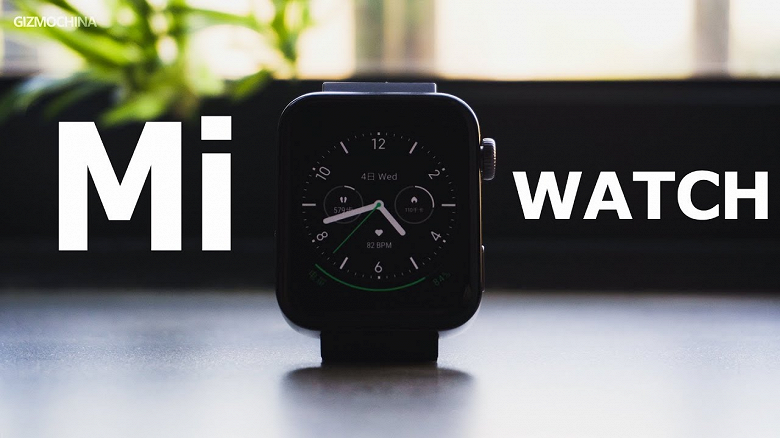 У Xiaomi Mi Watch и Redmi Watch появились интересные конкуренты