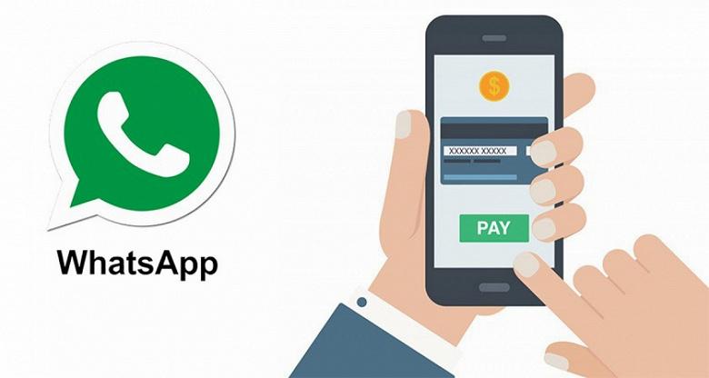 Платить прямо в WhatsApp. Платёжный сервис WhatsApp Pay выйдет за пределы Индии