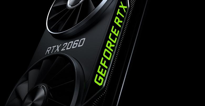 Nvidia официально снизила цену на видеокарту GeForce RTX 2060