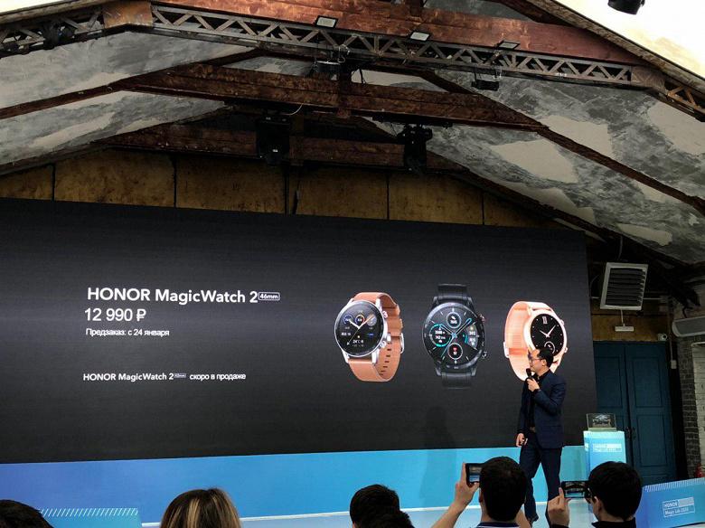Умные часы Honor MagicWatch 2 представлены в России