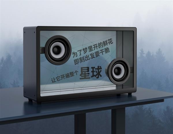 У Xiaomi появилась Bluetooth-колонка за $430 со встроенным экраном диагональю 21,5 дюйма