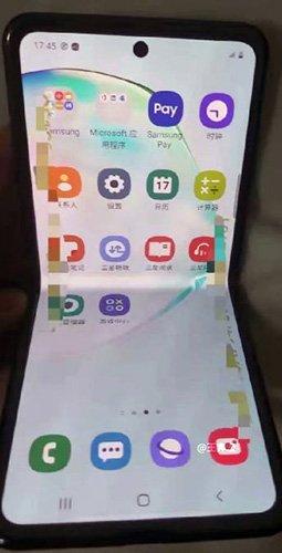 Складной смартфон Samsung Galaxy Z Flip окажется дешевле, чем ожидалось