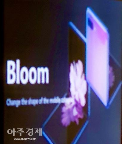 Samsung показала своего конкурента Motorola Razr