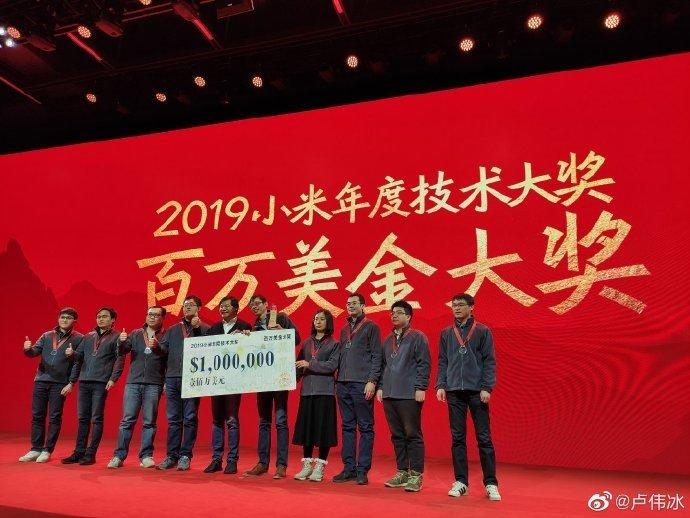 Создатели окольцованного экраном смартфона Xiaomi MIX Alpha получили миллион долларов