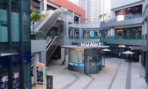 Huawei первой открыла уникальный магазин без сотрудников