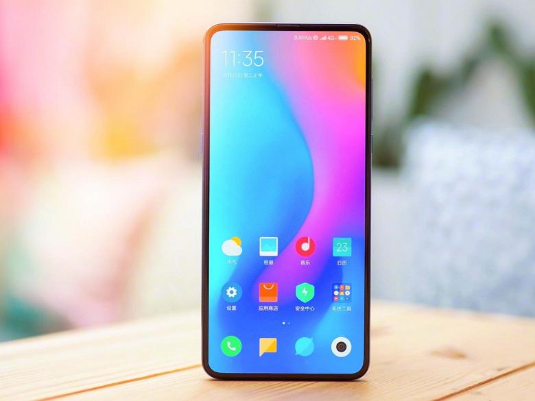 Живое фото подтвердило отсутствие вырезов и отверстий у Xiaomi Mi 10