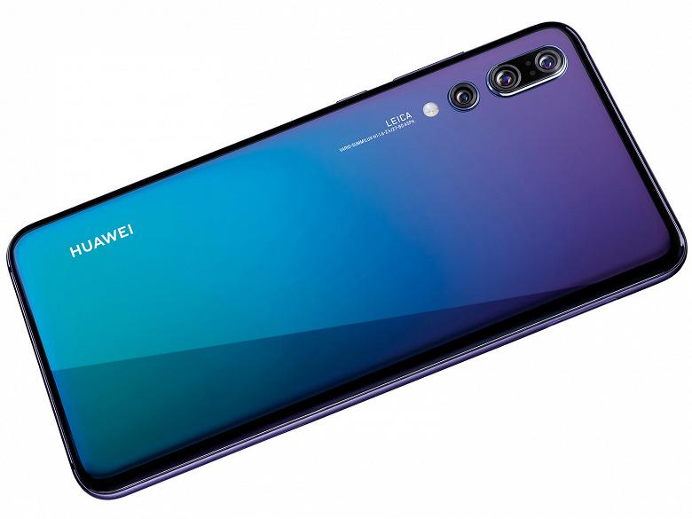 Наконец и Huawei P20 Pro получит EMUI 10 и Android 10