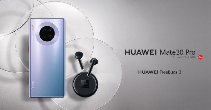 Huawei Mate 30 Pro покоряет Европу и без сервисов Google