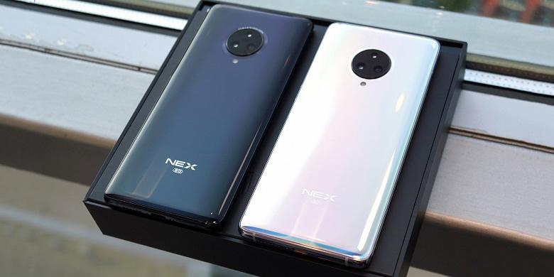 Первый в мире смартфон с экраном-водопадом получит Snapdragon 865 и 55-ваттную зарядку