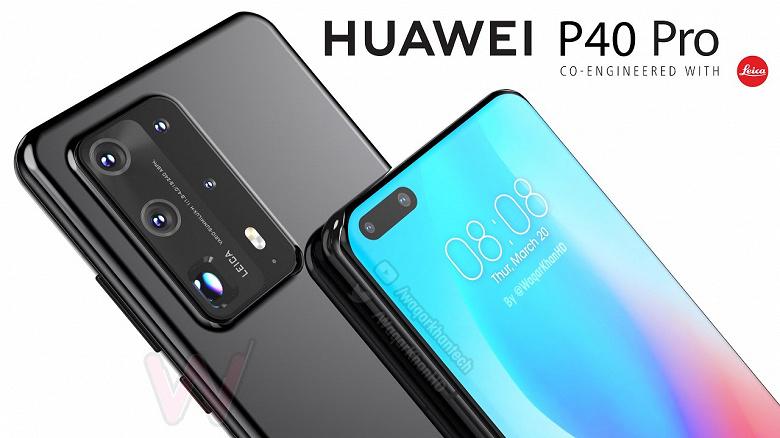 Huawei P40 первым получит EMUI 10.1